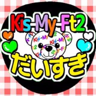 Ft2 kis ツイッター my