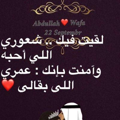 A7ebk On Twitter صباح الخير والخير لـ قلبي حبيبي اللي مع كل صبح