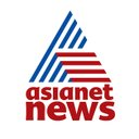 Photo of asianetnewstv's Twitter profile avatar
