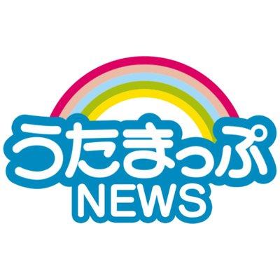 宇野実彩子 (AAA)ソロデビューシングル「どうして恋してこんな」Music Videoとジャケット写真を公開!  AAA https://t.co/Qb1TMaDt8y https://t.co/olEwy7EXoC