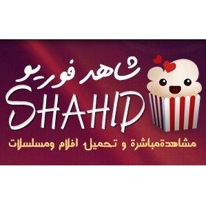 Shahid4u