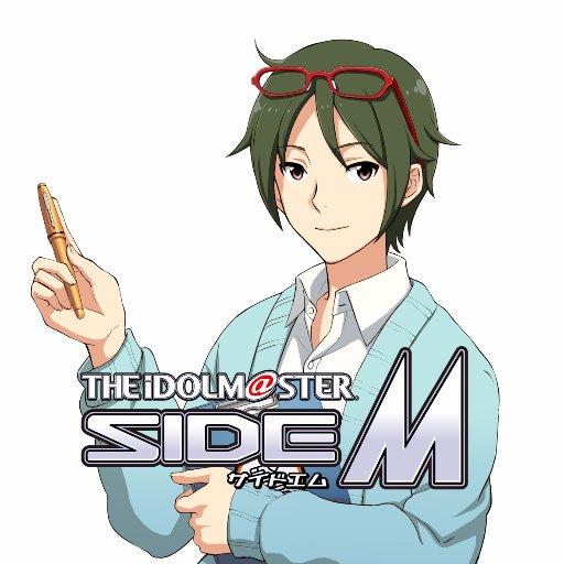 アイドルマスター SideM公式