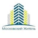 Московский Житель ✏