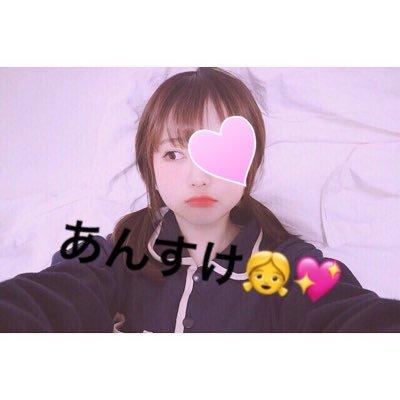 あんぽよちゃん( Ö )