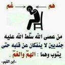 ابوراقي (@11c9e05924034a6) Twitter
