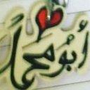 الرعدي       Hussein (@582_5295) Twitter