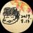 cyuy's icon