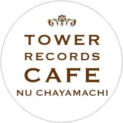 【タワレコおそ松さん】本日のタワレコカフェ梅田NU茶屋町店の営業は終了いたしました。今日でおそ松さんコラボカフェは終了いたしました。 11月21日からの長い間、おそ松カフェを楽しんで頂き、ありがとうございましたまた、皆さんにお… https://t.co/vhvLBxzPIH