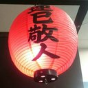 aisuki_rsy