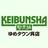 keibunsha_kure