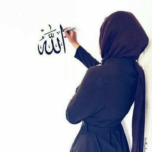 Daughters Of Islam  👑