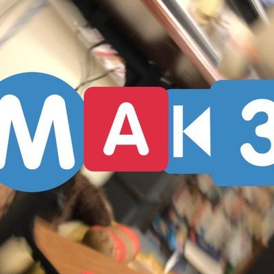 Makerspace CVMS (@MakerspaceCVMS) Twitter profile photo