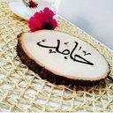 ابواحمد (@053594_) Twitter