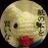 The profile image of kikuya_seishin