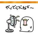 岸谷 優生 (@0510_yuuki) Twitter