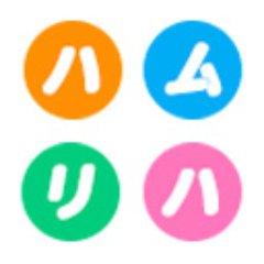 小林愛香の「公開リハーサル」