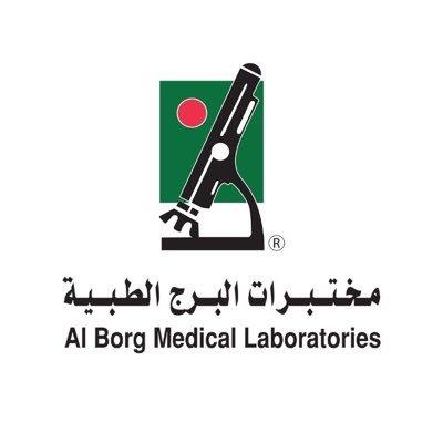Al Borg Laboratories