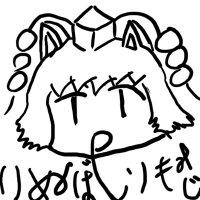 なりちゃん