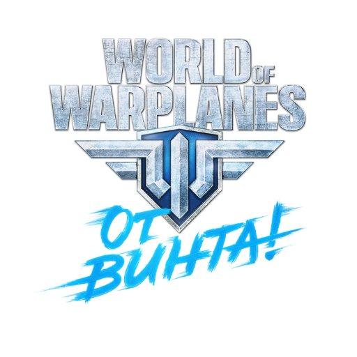 @warplanes_ru