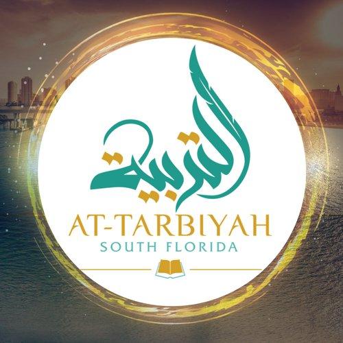 At tarbiyah south florida tarbiyahsouthfl twitter at tarbiyah south florida publicscrutiny Gallery
