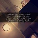 somah (@102030sr) Twitter