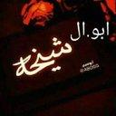 احمد (@22RdyFayOoDpOPM) Twitter