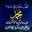 أبوعصام (@0534043587Zzss) Twitter