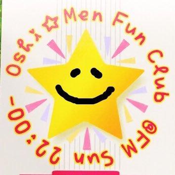 今週のOA曲、 「 Best Friends Girl」に続いて、今月のOshi曲 キスマイ 「赤い果実」でした!今週もありがとうございました✨  Oshi☆Men Fun Club   @FM    https://t.co/ZnjduckmGr