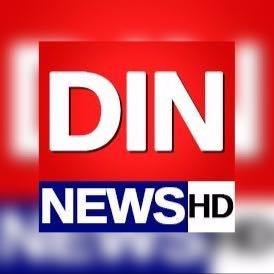 Din News (@Dinnewstv) | Twitte...