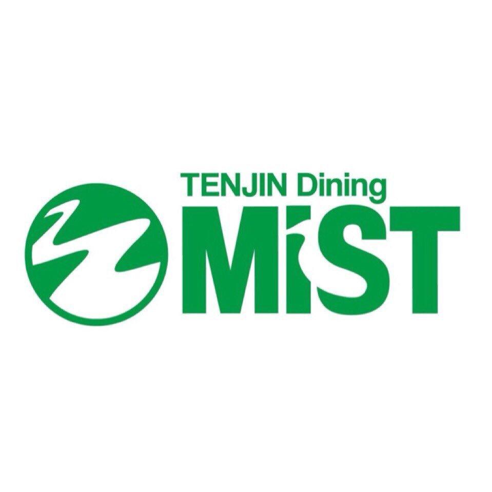 Tenjin Dining Mist On Twitter 本日も結婚式二次会の打ち合わせ