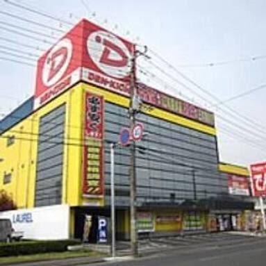 デンキチ 東大宮店