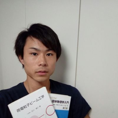 【4つの勉強法】ふみ先生's Twitter Profile Picture