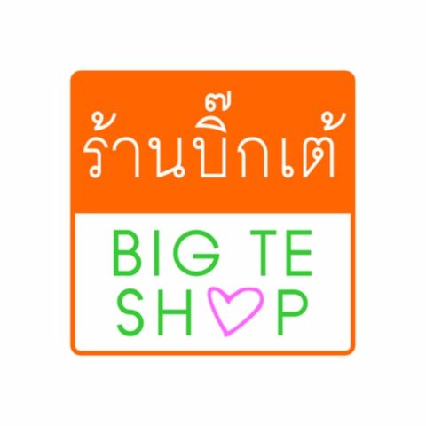@BigTeShop