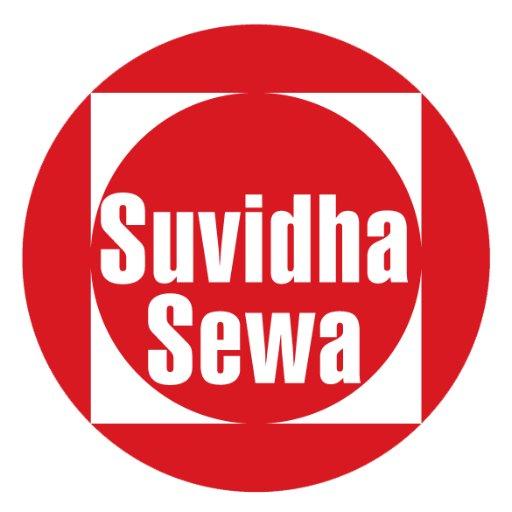 @SuvidhaSewa