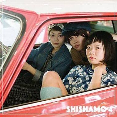 SHISHAMO歌詞・情報・動画❤︎