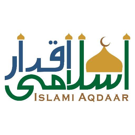 Islami Aqdaar