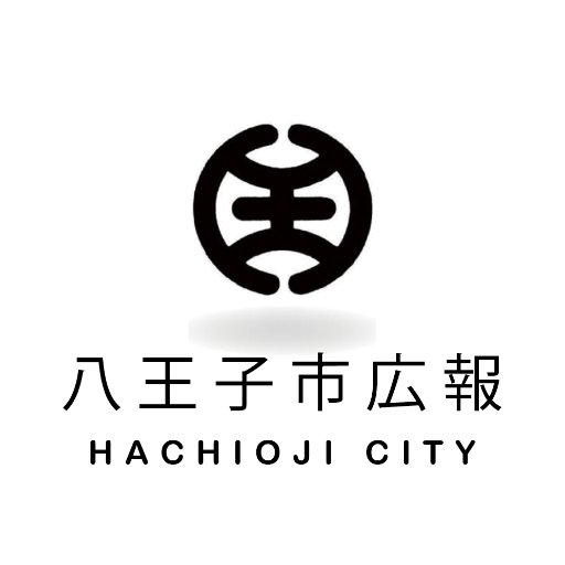 hachioji_koho