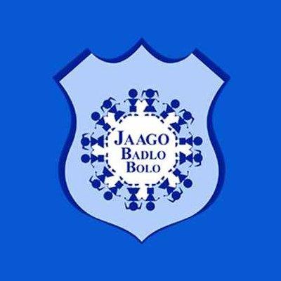 Jaago Badlo Bolo on Twitter: