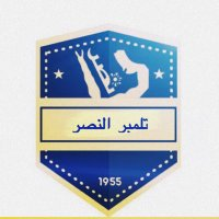 @تلمبر النصر