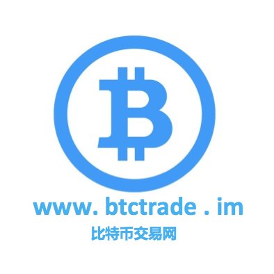 btc trade ua twitter)