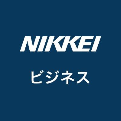 日経電子版 ビジネス