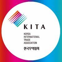 한국무역협회 KITA