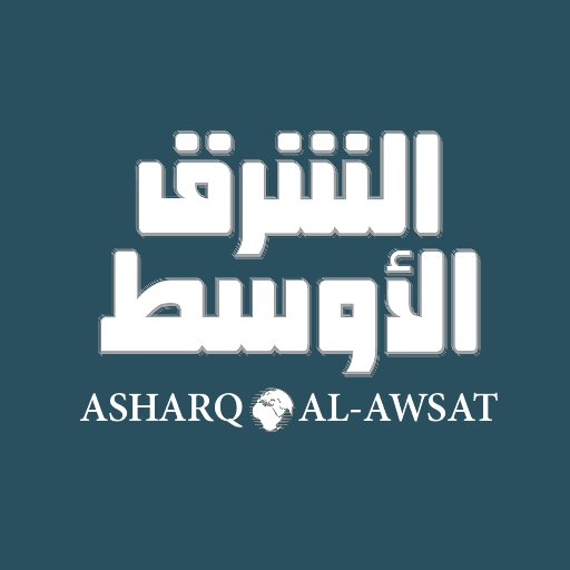 Asharq Al-Awsat English