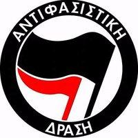 Apache Junction Antifa