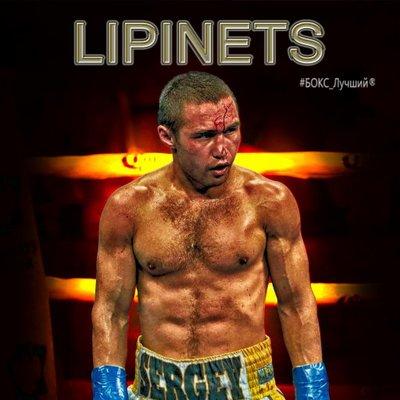 Sergey Lipinets
