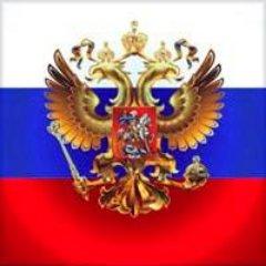 Русское Агентство Новостей (РуАН) (@ruan_news)