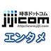 @jijicom_ent