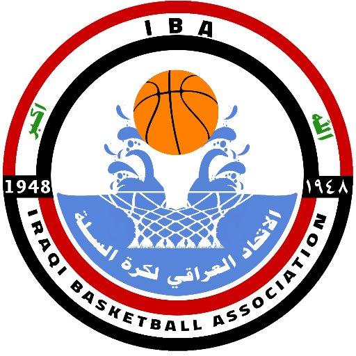@IraqiBasketball