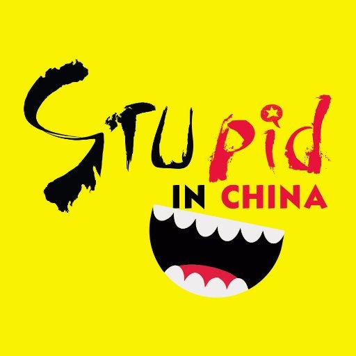 STUpid in China
