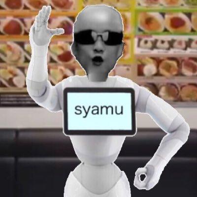 オフ 会 Syamu